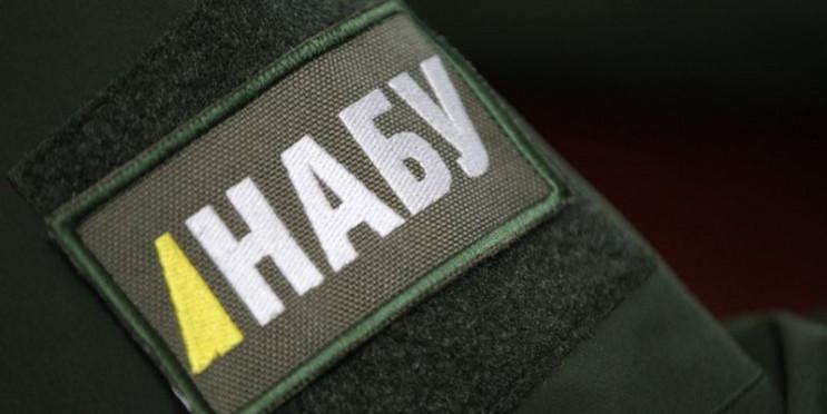В Харькове директора коммунального предп…