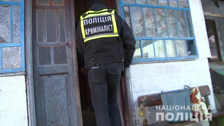 Зухвалий розбійний напад: У селі Тульчин…