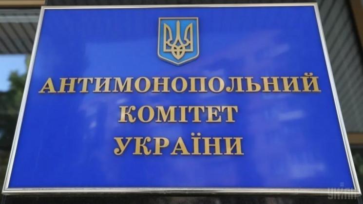 """АМКУ завів справу на """"Івано-Франківськга…"""