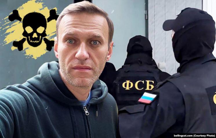 ФСБшники, которые следили за Навальным,…