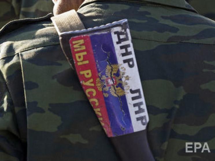 """В """"ДНР"""" и """"ЛНР"""" действует негласный запр…"""