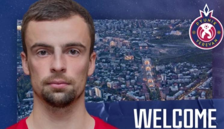 Відомий український футболіст переїхав у…