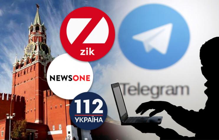 Від телеграм до телебачення: Чому у Зеле…
