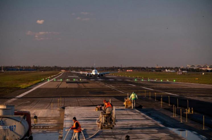 Через будівництво аеродромного комплексу…