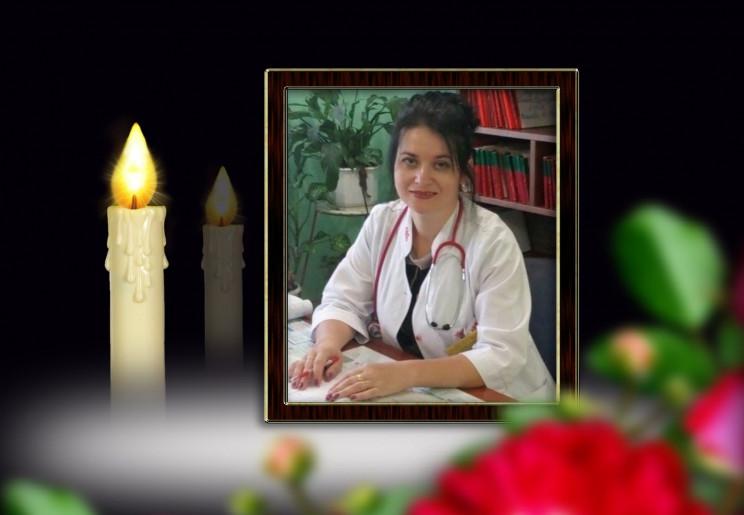 Коронавірус забрав життя молодої лікарки…