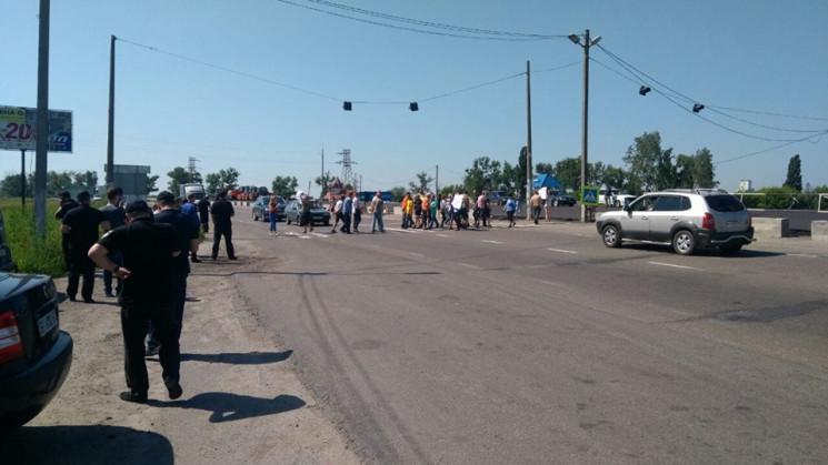 """На Полтавщині перекрили автодорогу """"Київ…"""