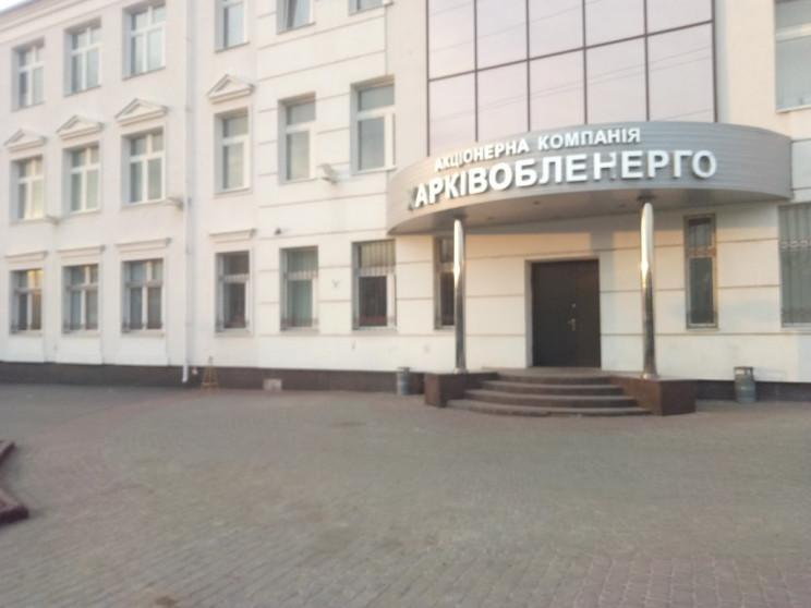 У Харківобленерго працівники поліції і Д…
