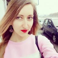 Наталия Литвинова
