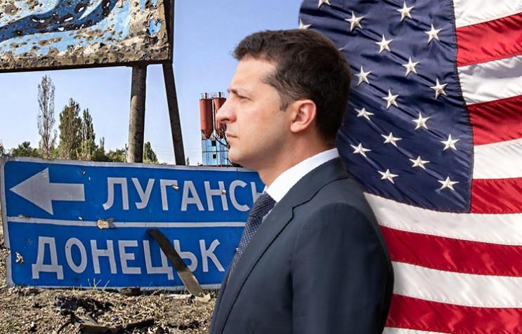 Банкова провалює співпрацю з США по Донб…