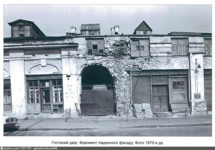 Як виглядав Гостиний двір у Києві у 1970…