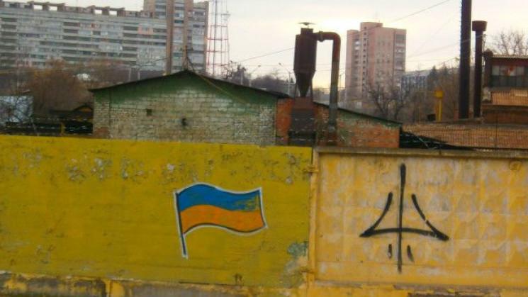 Партизаны Донбасса: Как проукраинское по…