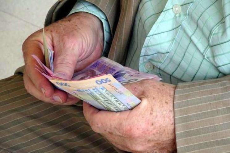 Кабмін виділив гроші на індексацію пенсі…