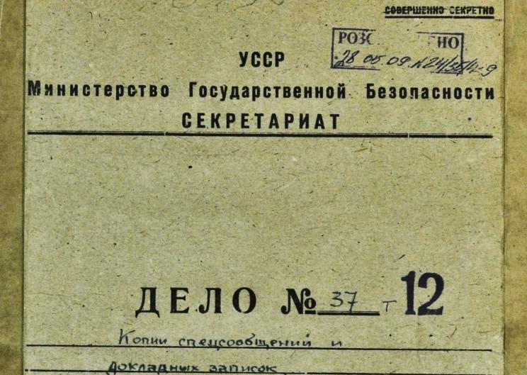 Архивы КГБ: Как старообрядцы в Одесской…