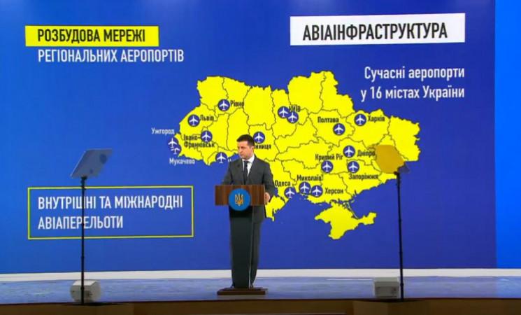 Зеленський анонсував оновлені електрички…