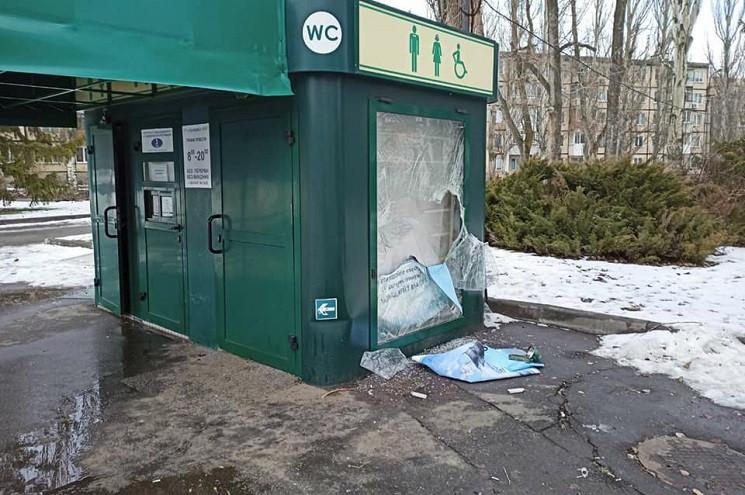 У Кривому Розі вандали атакували туалет…