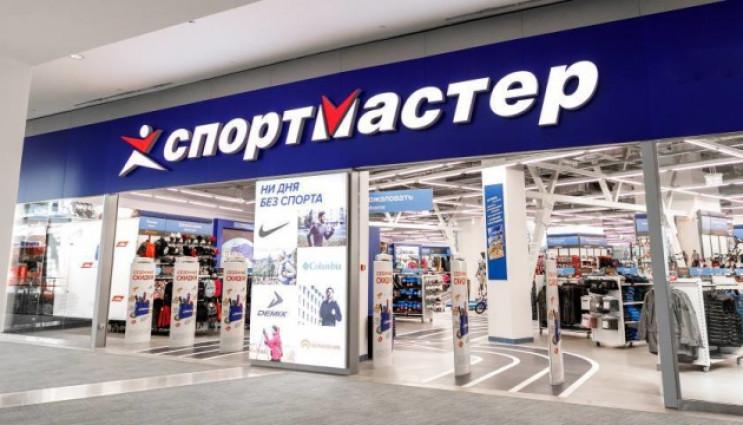 """Мережа """"Спортмастер"""" відмовилась закрива…"""