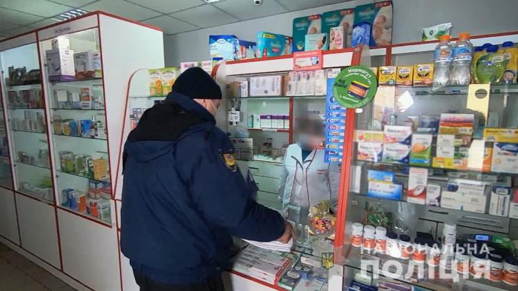 З аптеки в Одесі вилучили незаконних пре…