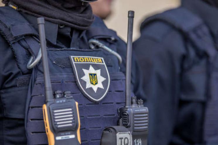 Офіційно: Поліція встановила особу злочи…