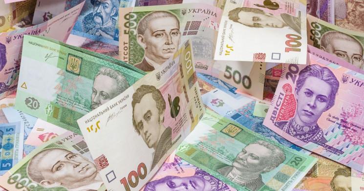 В Украине отложили выплаты по 400 грн дл…