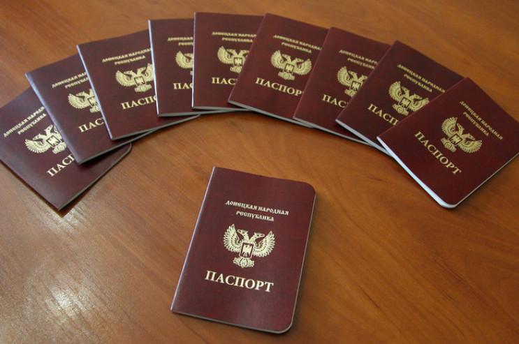 Кремль прискорив російську паспортизацію…