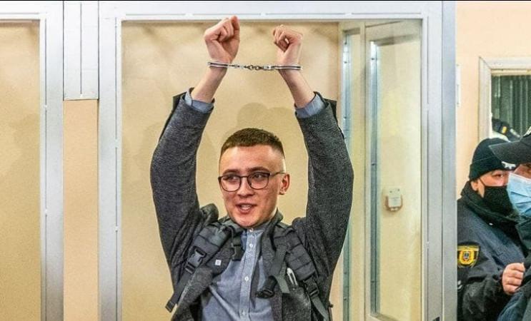 """В Ужгороді відбудеться акція """"Свободу Ст…"""