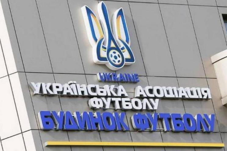 Стало відомо, яке українське місто прийм…