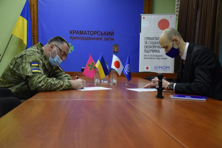 КПВВ на Донбасі отримають від МОМ нове м…