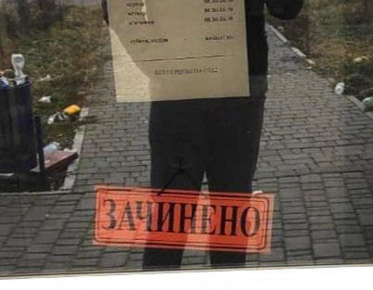 """На КПВВ """"Каланчак"""" не работает пункт тес…"""