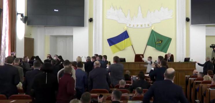 Сверните тряпку: В Харьковском горсовете…