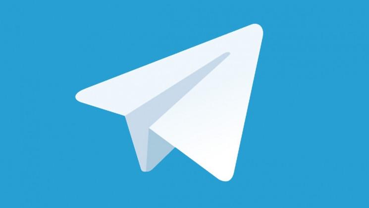Блокировка четырех пророссийских Telegra…