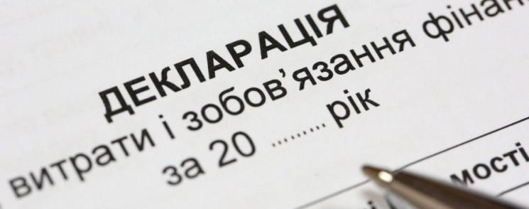 На Харьковщине суд оштрафовал экс-депута…