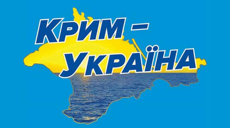 Україна вимагає від світу посилити тиск…