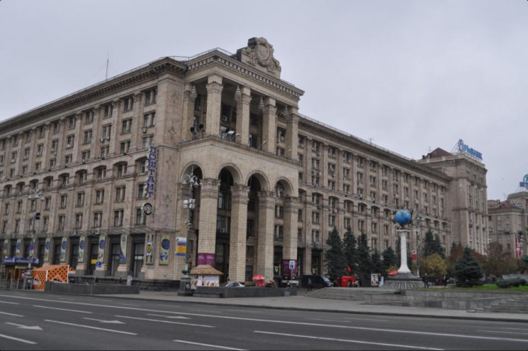 """""""Укрпошта"""" планує продати будівлю Головп…"""