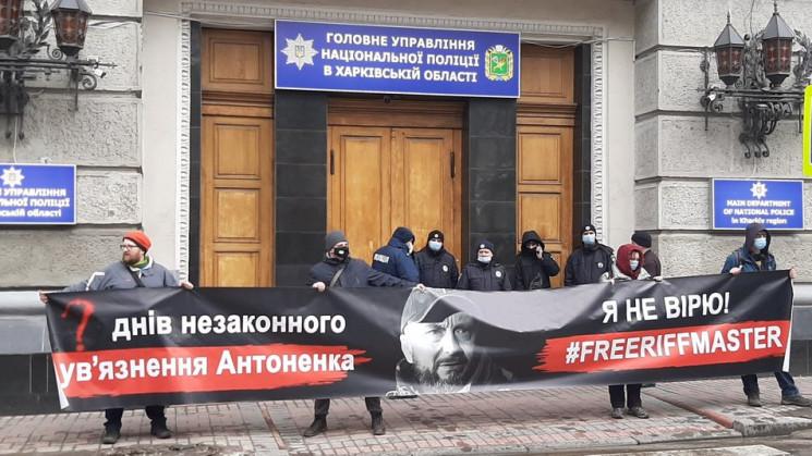 Харьковчане требовали освобождения Стерн…