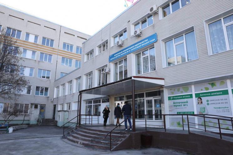 В детской больнице Запорожья обустроят б…
