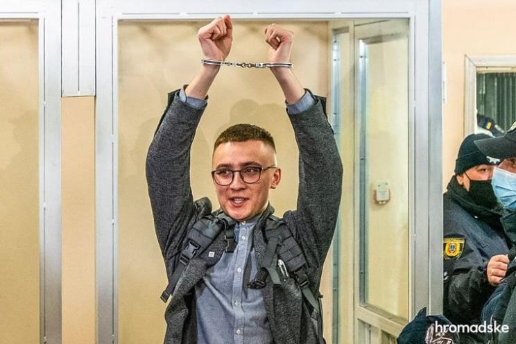 Адвокати Стерненка підозрюють, що підпис…