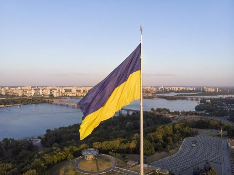 У Києві спустять головний прапор України…