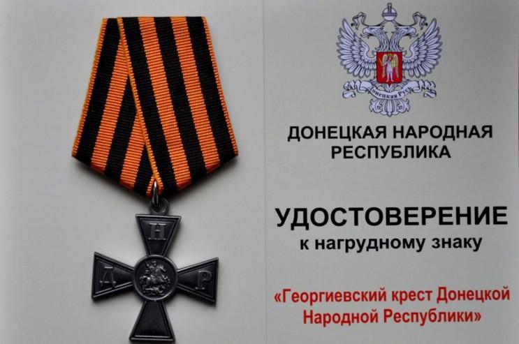 """В """"ДНР"""" скиглять, що снайпер ЗСУ застрел…"""