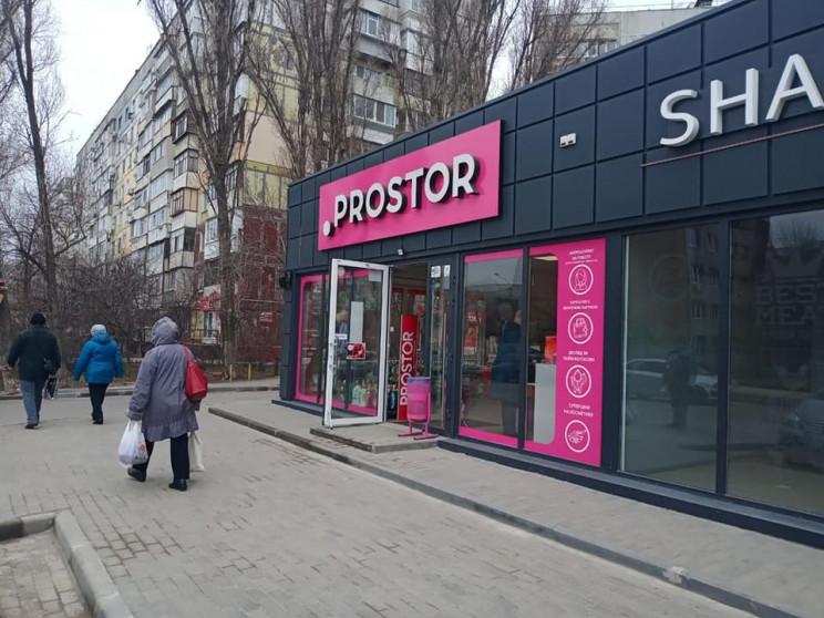 Запорожские предприниматели получили адм…