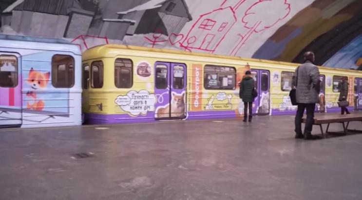 У Києві з'явився вагон метро з зображенн…