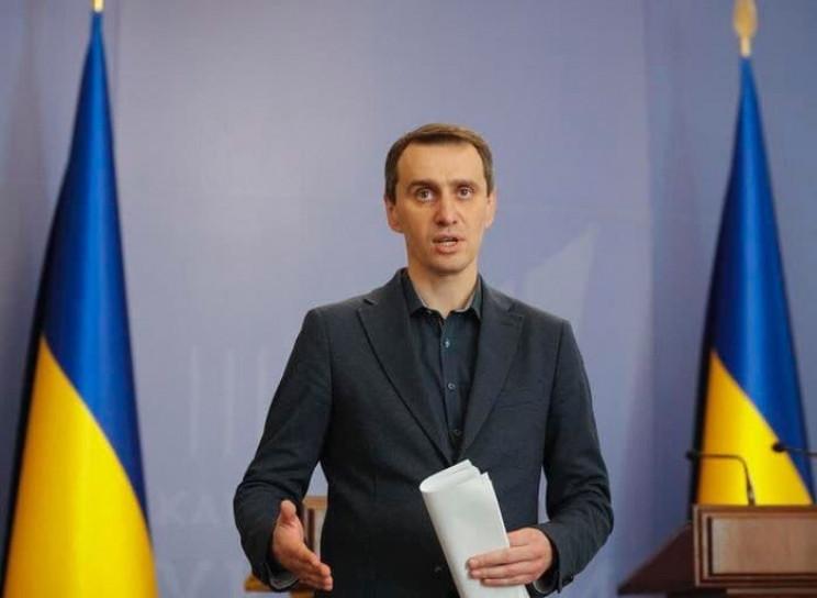Ляшко розповів про шанси Києва потрапити…
