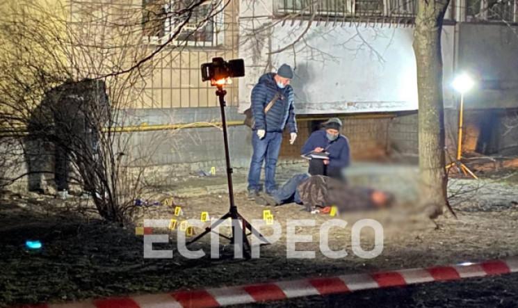У Києві вночі вбили жінку, при ній було…