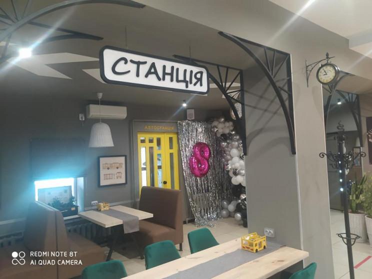 """""""История Геническа в фотографиях"""": В каф…"""