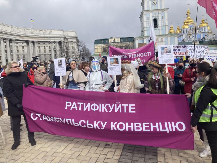 У центрі Києва проходить марш за права ж…