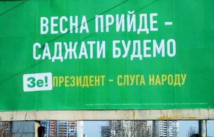 Подозреваемый в финансировании терроризма депутат Донецкой ОГА вышел из СИЗО - Цензор.НЕТ 7813