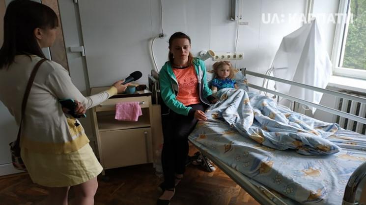На Прикарпатті з мосту впала чотирирічна дівчинка, бо ...
