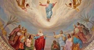 Вознесіння Господнє: Чого не можна і що…
