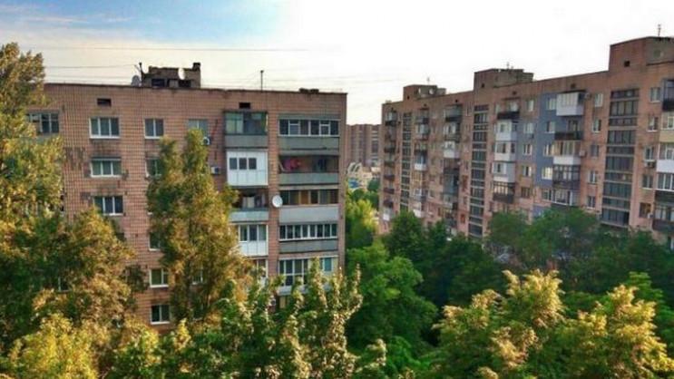 """Як продати квартиру в """"ЛНР"""" у 2021 році:…"""