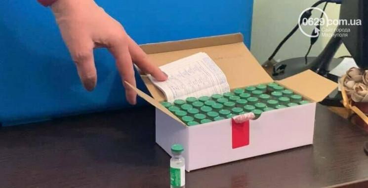 У Маріуполі антивакцинатори вкрали вакци…
