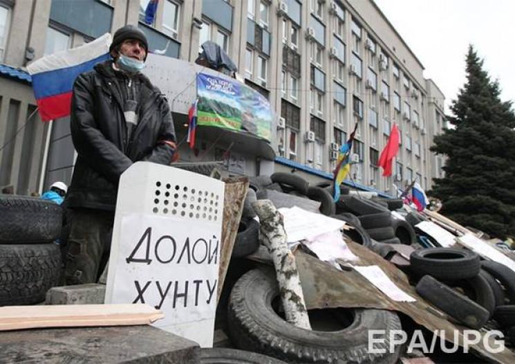 Як починалася війна на Донбасі: Сім рокі…